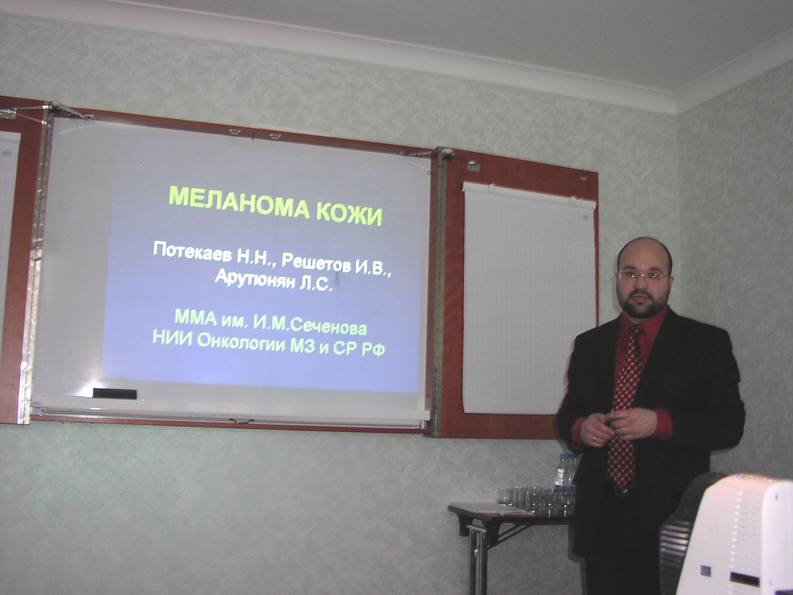 национальный альянс диетологов